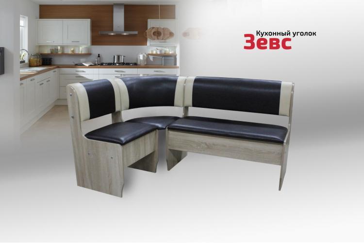 Кухонный угловой диван Зевс